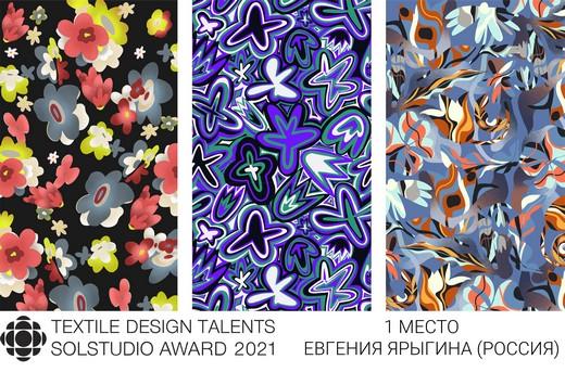 1-mesto_riamoda-nwz7 Объявлены победители конкурса Textile Design Talents Solstudio Award 2021   Портал легкой промышленности «Пошив.рус»