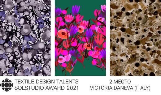 2-mesto_riamoda Объявлены победители конкурса Textile Design Talents Solstudio Award 2021   Портал легкой промышленности «Пошив.рус»