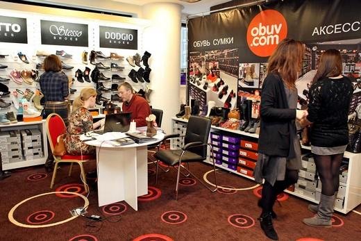 Шоу-рум компании Obuv.com. Фотография Ольги Рябухиной, компания F5