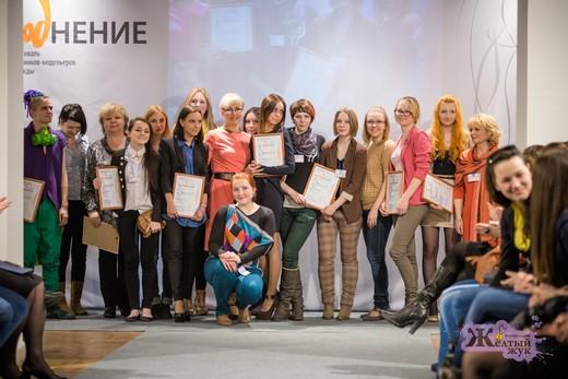 Фестиваль «Намоднение 2013». Фотографии Юрия Таралова и Александра Шейнимана,  фотостудия «Желтый Жук»