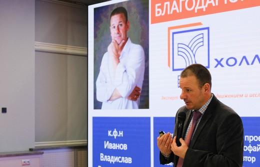 378_riamoda Компания «Термопол» и СПбГУПТД начинают совместные научные исследования | Портал легкой промышленности «Пошив.рус»