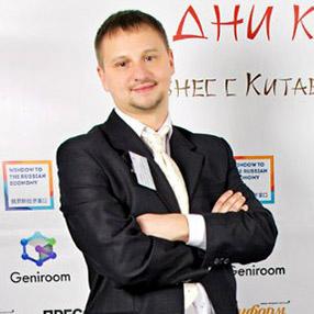 Дмитрий Лабохо, совладелец D&K Group Internatoinal Co. LTD. Фотография предоставлена организаторами форума