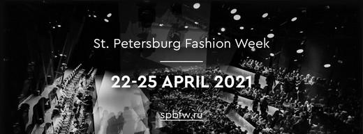 Afisha_riamoda-63ed St. Petersburg Fashion Week fall-winter 2021/22 | Портал легкой промышленности «Пошив.рус»