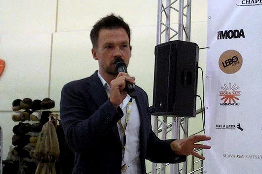 Антон Алфер. Фотография Екатерины Барнауловой