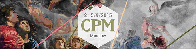 CPM, сентябрь 2015. Изображение предоставлено организаторами