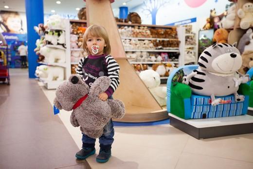 Сеть магазинов группы компаний «Детский мир». Фотография предоставлена пресс-службой