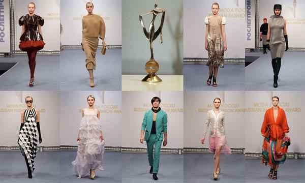 Конкурс «Экзерсис», коллаж, фотографии Натальи Бухониной, ИА «РИА Мода»