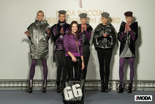 20110930 Конкурс «Экзерсис». Анжелика Кизиева, коллекция G6. Фотографии Натальи Лапиной, ИА «РИА Мода».