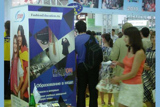 20100716 Проект «Инновации в моде» в рамках Уральской международной выставки и форума промышленности и инноваций «ИННОПРОМ – 2010». Фотография предоставлена организаторами.