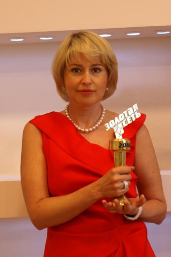 20100607 Церемония награждения на всероссийском конкурсе «Золотые сети». Фотография предоставлена компанией Finn Flare.
