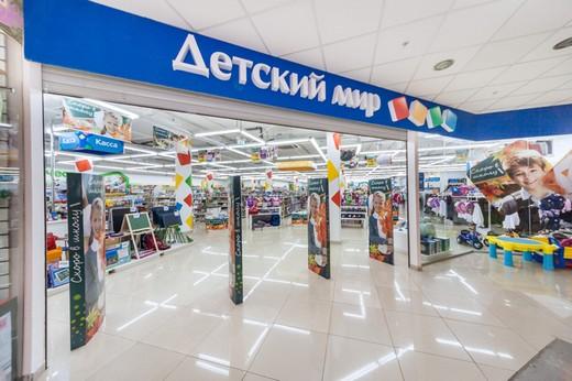 Трц ракета в санкт-петербурге адрес магазины одежды