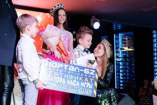 Фестиваль красоты и талантов «Мини Мисс и Мини Мистер Великая Русь. Рязань 2017»
