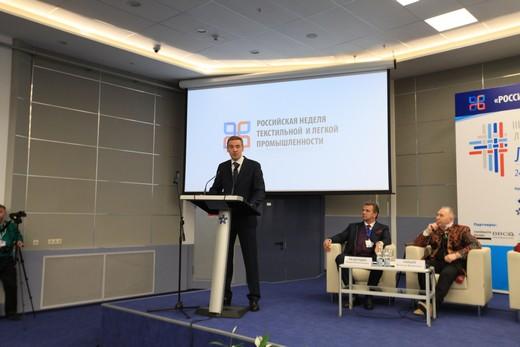 Виктор Евтухов. Фотография предоставлена организаторами Легпромфорума