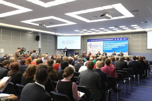 Пленарное заседание Легпромфорума, 2016 г. Фотография предоставлена организаторами мероприятия