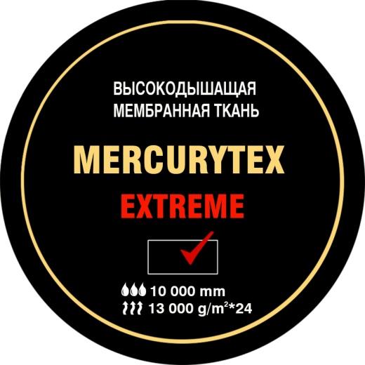 MERCURYTEX «Меркурий» представит на форуме «Армия-2020» мембранные материалы специального назначения | Портал легкой промышленности «Пошив.рус»