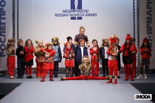 Коллекция «Румяные забавы» бренда Colibri. Фотография Натальи Бухониной, ИА «РИА Мода».