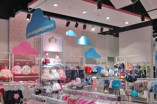 Детская Одежда Глория Джинс Интернет Магазин