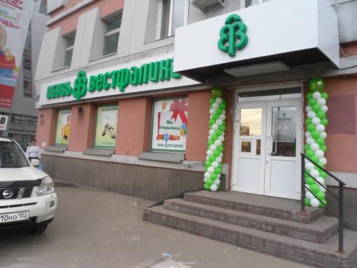 Фотография с сайта компании «Обувь России»