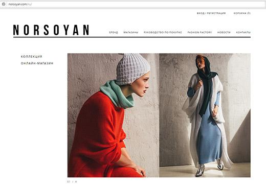 Сайт бренда Norsoyan
