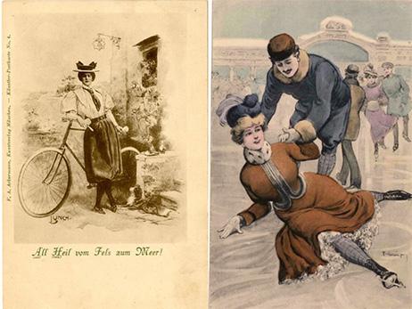 Велосипед и коньки. Изображения предоставлены Еленой Истягиной-Елисеевой