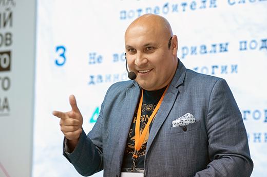Влад Кузнецов, компания Konica Minolta. Фотографии предоставлены организаторами выставки Sport Casual Moscow