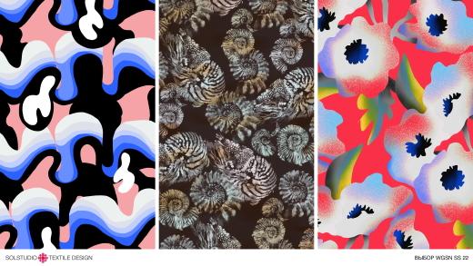 Vybor-WGSN Эксперты WGSN признали шесть дизайнов Solstudio Textile Design мировыми трендами   Портал легкой промышленности «Пошив.рус»