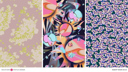 Vybor-WGSN_2 Эксперты WGSN признали шесть дизайнов Solstudio Textile Design мировыми трендами   Портал легкой промышленности «Пошив.рус»