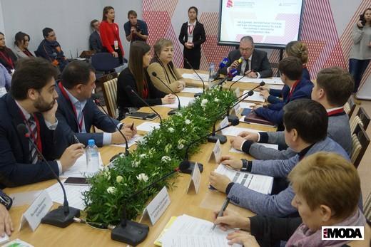 Заседание экспертной группы «Легкая промышленность ЕАЭС. Расширяя горизонты сотрудничества». Фотография Валентины Кузнецовой, ИА «РИА Мода»