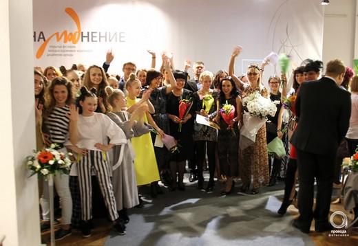 Участники фестиваля «Намоднение». Фотография Алексея Хитрикова,  фотосалон «Провода»