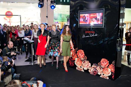 Открытие выставки фоторабот, посвященной выходу весенне-летней коллекции Zarina & Рената Литвинова. Фотография представлена организаторами мероприятия.