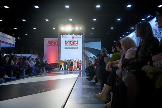 Выставка «Индустрия моды». Фотография предоставлена организаторами выставки