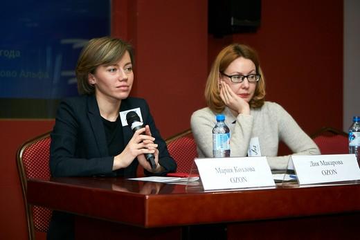 Мария Козлова (слева) и Лия Макарова, представители  маркетплейса Ozon. Фотография Натальи Бухониной, предоставлена организаторами SCM