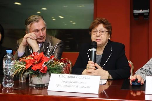 Светлана Беляева (справа). Фотография Натальи Бухониной, предоставлены организаторами выставки Sport Casual Moscow