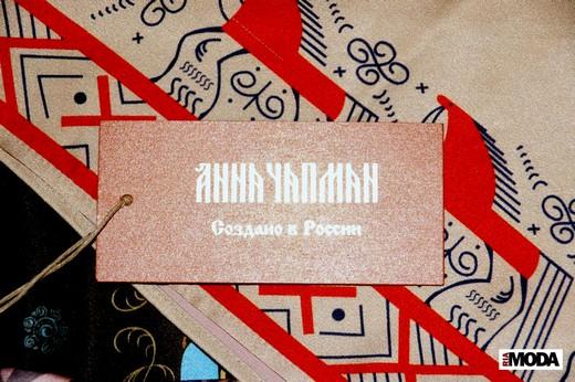 Аксесуары бренда «Анна Чапман». Фотография Валентины Кузнецовой, ИА «РИА Мода»
