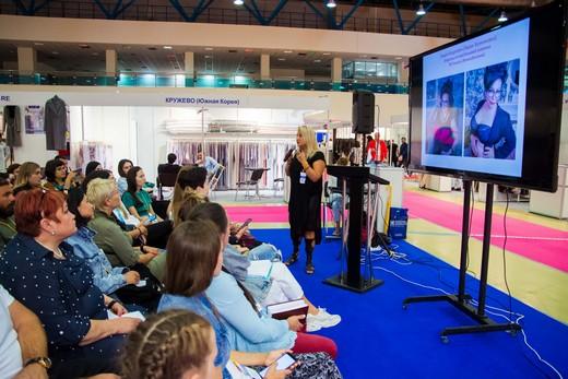_DSC_3973_riamoda Textile Trend Forum пройдет в рамках 8-й Международной специализированной выставки «Интерткань-2020. Весна» | Портал легкой промышленности «Пошив.рус»