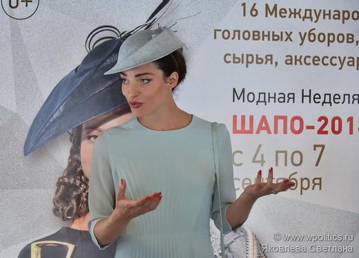 Лия Гуреева, обладательница Гран При Chapeau 2014. Фотография Светланы Яковлевой, главного редактора интернет-портала «Мир женской политики»