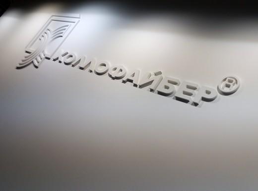 Завод нетканных материалов «Термопол». Фотография предоставлена компанией