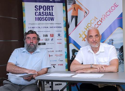 Александр Малюгин (слева) и Владимир Богданов, фотография Натальи Бухониной. Фотография предоставлена организаторами SCM