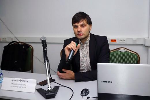 Денис Фомин, Модный magazin. Фотография предоставлена организаторами выставки Sport Casual Moscow