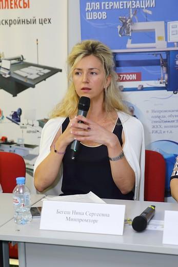 Нина Бегеш, фотография Натальи Бухониной, предоставлена организаторами SCM