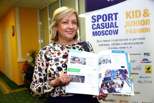 Светлана Пономарева. Фотография предоставлена организаторами выставки Sport Casual Moscow
