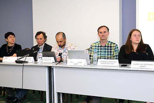 Sport Casual Moscow. Фотография Натальи Бухониной, предоставлена организаторами выставки
