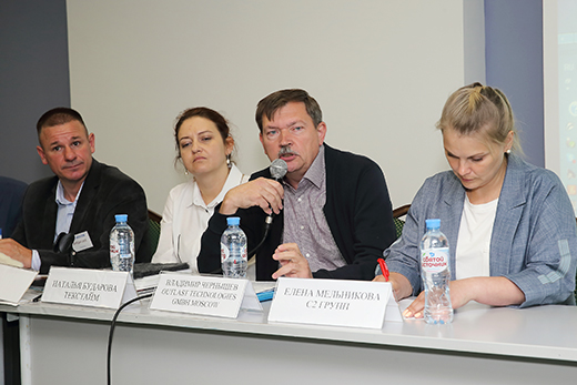 Владимир Чернышев (в центре). Фотография Натальи Бухониной, предоставлена организаторами выставки Sport Casual Moscow