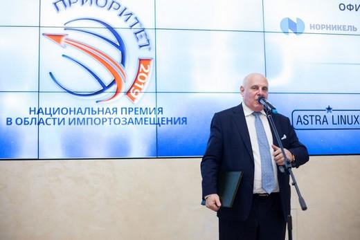 _MG_2372_riamoda В Москве назвали победителей V Национальной премии в области импортозамещения «Приоритет-2019» | Портал легкой промышленности «Пошив.рус»