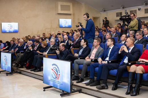 _MG_2388_riamoda В Москве назвали победителей V Национальной премии в области импортозамещения «Приоритет-2019» | Портал легкой промышленности «Пошив.рус»