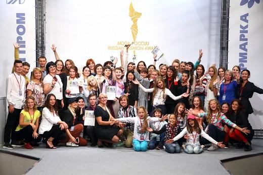 Награждение победителей конкурса 39-го «Экзерсис». Фотография Натальи Бухониной, официального фотографа конкурса «Экзерсис»