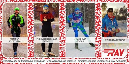 Фотография предоставлена организаторами Sport Casual Moscow
