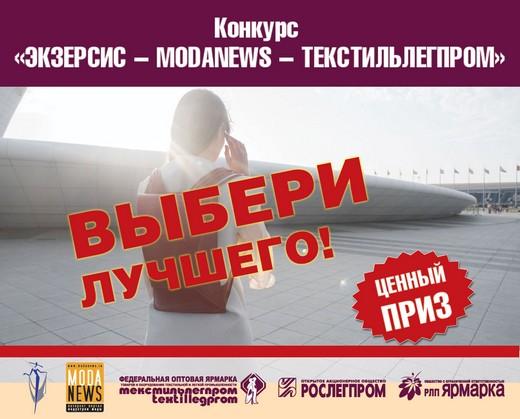 Изображение предоставлено пресс-службой выставочной компании «РЛП-Ярмарка»