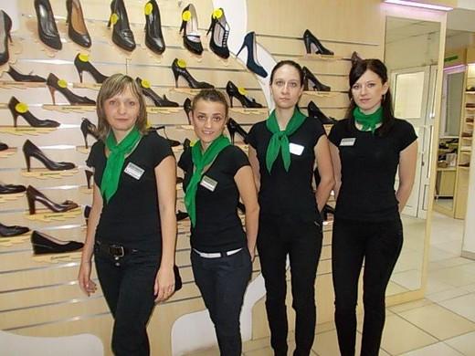 Интернет Магазин Обуви Хабаровск