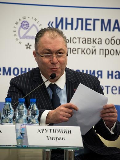 Тигран Арутюнян. Фотография Ирины Щелкуновой, предоставлена Союзлегпромом